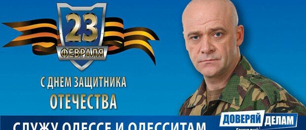 Замглавы Одесской ОГА Гайдар заставили покинуть избирательный участок - Цензор.НЕТ 1758
